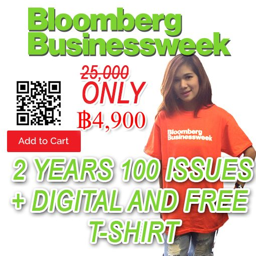Bloomberg Businessweek Promotion 2 years Magazines Thailand