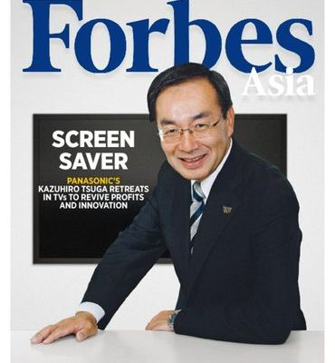 Forbes_Asia_003
